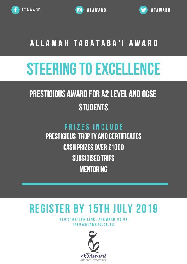 Allamah Tabatab'i Award 2019