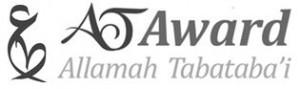 Allamah Tabataba'i Award